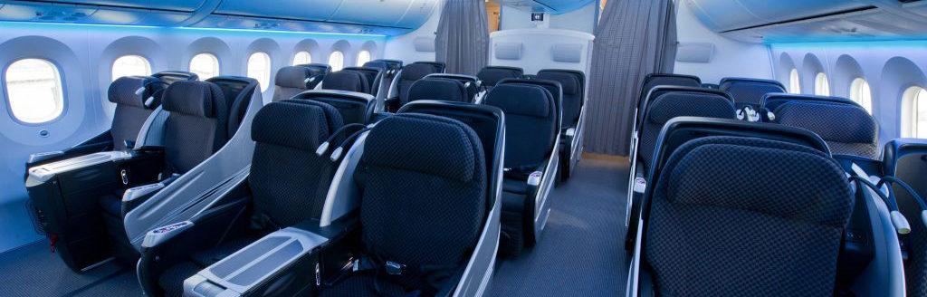 Tool Gauge aircraft cabin interior